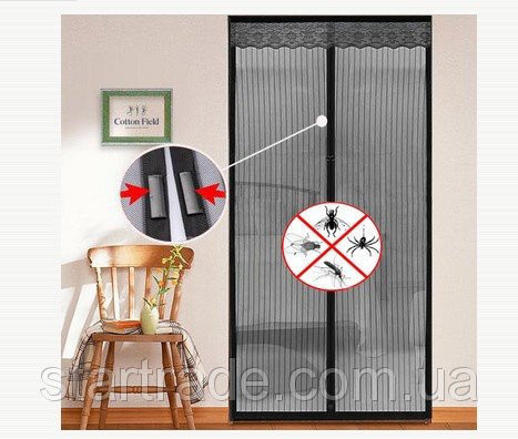 "Антимоскитная магнитная шторка""Magic Mesh""сетка на дверь, аналог штора,210х100"