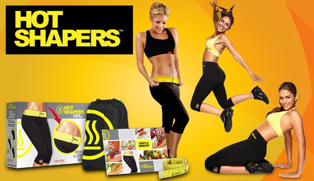 """КОМПЛЕКТ """"Hot Shapers"""" Бриджи + ТОП для похудения, фитнеса одежда"""
