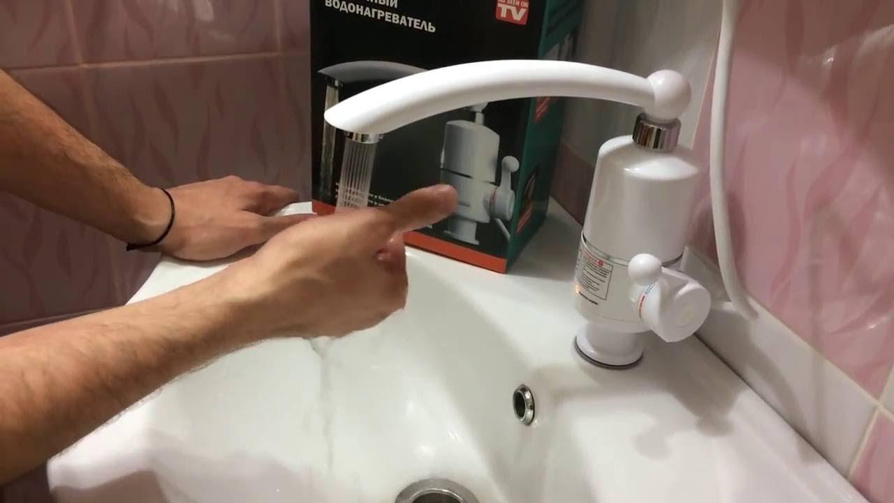 Проточный водонагреватель бойлер кран Delimano, отличная реплика Делимано