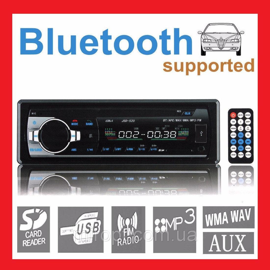 Мощная Автомагнитола с чистым  звуком JSD-520BT С USB И BLUETOOTH. Лучшая Цена!