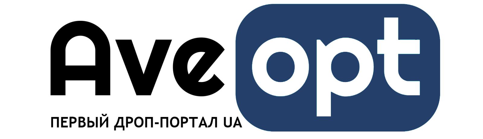 Aveopt – оптовая дропшиппинг платформа в Украине