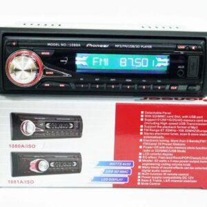 Мощная Автомагнитола с чистым звуком MP3 1080-A С USB И BLUETOOTH. Лучшая Цена!
