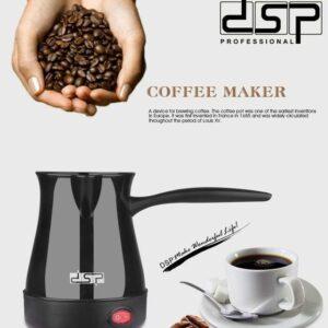 Профессиональная электрическая турка для приготовления кофе DSP Professional KA3027