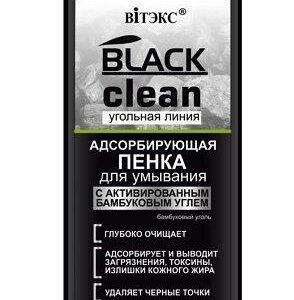 Пенка для умывания адсорбирующая с активированным углем Витэкс Black Clean