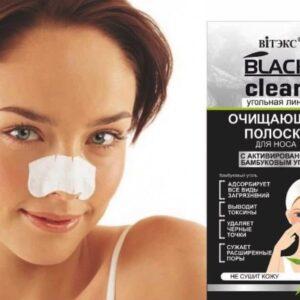 Полоска для носа Вітэкс Black Clean очищающая с активированным бамбуковым углем, 1 шт