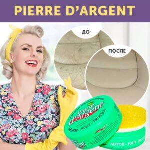 Инновационное чистящее средство PIERRE DARGENT