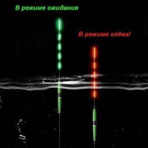 Поплавок с индикацией клева и батарейкой East Shark