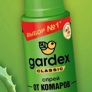 Спрей от комаров Gardex Classic, 100 мл