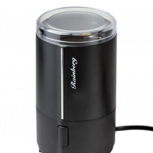 Роторная кофемолка-измельчитель электрическая Rainberg RB-302 на 50 грамм 300 Ватт черная