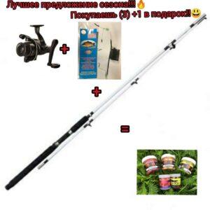 Мужской Набор настоящего ценителя рыбалки (3)+1 В Подарок! Лучшее предложение сезона!!!