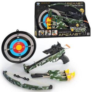 Детский игровой арбалет - увлекательная игрушка для юных стрелков. Лучшая цена!!!