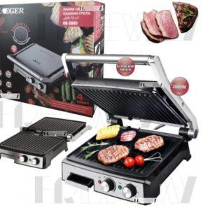 Прижимной контактный электрический настольный гриль Haeger HG-2681, кухонный бытовой гриль барбекю