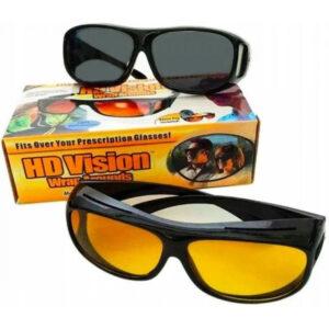Антибликовые очки для водителя HD Vision 2 пары День + Ночь WJ10