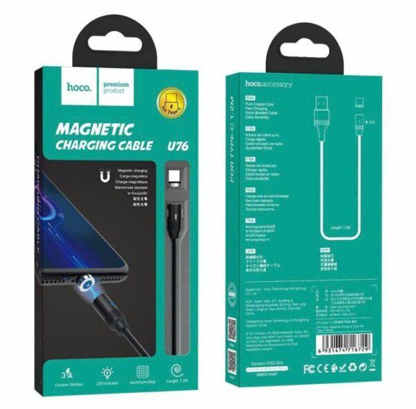 Кабель магнитный Hoco U76 ″Fresh magnetic″Type-C 1.2М