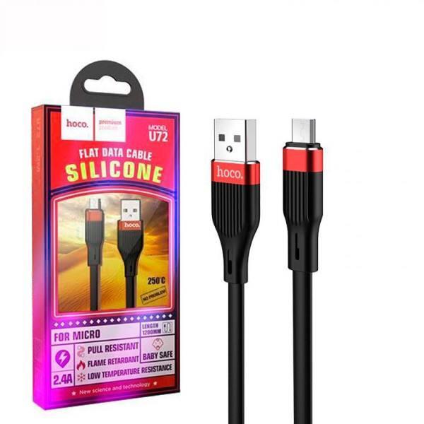 Кабель для зарядки Hoco U72 1,2m Micro-USB