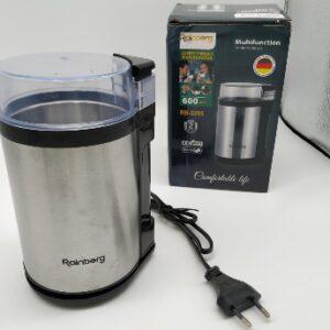 Кофемолка бытовая измельчитель Rainberg RB-2205  мощная 600 W